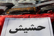 کشف ۴۱۷ کیلو حشیش با همکاری پلیس دو استان