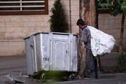 واکسیناسیون تفکیککنندگان غیرمجاز زباله در تبریز