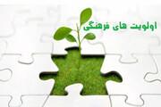 معضلهای فرهنگی استان قزوین