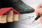 مازندران در حوزه خدمات بیشترین فرار مالیاتی را دارد