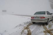 ۲۸ دی؛ گزارش وضعیت راهها | برف و باران در جادههای ۱۳ استان