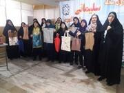 راه اندازی کمپین «نه به کیسه های نایلونی» توسط بانوان منطقه۱۰