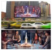 رونمایی از جدیدترین طرح دیوارنگاره میدان ولیعصر تهران