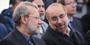 یک گمانهزنی | قالیباف رئیس مجلس ؛ لاریجانی رئیس جمهور