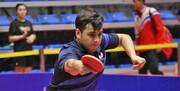 اولین بار در تاریخ تنیس روی میز ایران | کسب رتبه یک جهان توسط امیرحسین هدایی