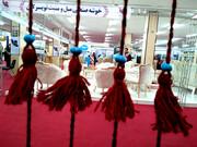 تصویر | نمایشگاه توانمندیهای صنایع کوچک همدان