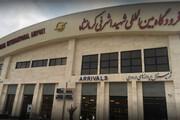 آشنایی با فرودگاه بینالمللی اشرفی اصفهانی، کرمانشاه