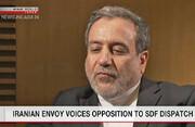 ایران مخالف اعزام نیروهای ژاپنی به خلیج فارس است