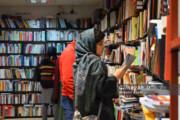 رتبه ششم فروش در طرح کشوری پائیزه کتاب به نام گیلان ثبت شد