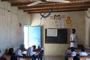 سلامت دانشآموزان مدارس کپری در دست وعده مسئولان