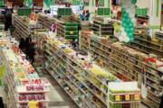 ۳۶۴ پرونده تخلف قیمت کالا و خدمات در بوشهر تشکیل شد