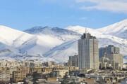 ۱۳ آذر؛ هوای تهران سالم است