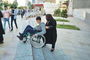 ۲۸ هزار معلول تحت پوشش بهزیستی کردستان