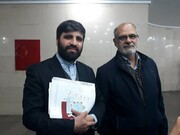 همراهی دبیر کل انصار حزبالله با برادر شهید فهمیده | اللهکرم نامزد میشود؟