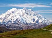 همشهری TV   آموزش امداد و نجات در کوه