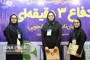 برترینهای مرحله استانی دفاع سه دقیقهای در یزد معرفی شدند
