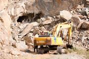 بهشت معدن ایران در انتظار روزهای خوش