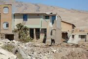 ۳۲۰۰ خانه سیل زده در لرستان بازسازی شد