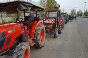 آخرین مهلت اجرای مرحله سوم شمارهگذاری ادوات کشاورزی
