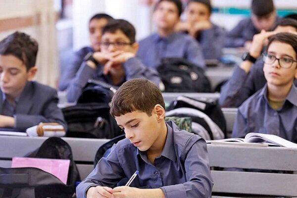 مدارس قیر انتفایی