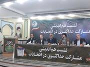 اعتراض در نشستی با موضوع انتخابات در کردستان | مجریان از یک طیف سیاسی هستند