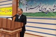 باید چارهای برای رفع چالش آب در اصفهان اندیشیده شود