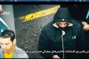 فارس ویدئویی از آتش زدنها و تخریبها منتشر کرد | لیدرهای عملیاتی