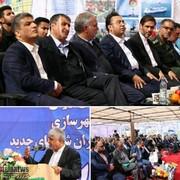آغاز ساخت شهرجدید تیس و فرودگاه چابهار با حضور وزیر راه