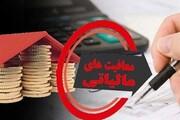 میزان معافیت مالیاتی حقوق کارکنان در سال آینده مشخص شد
