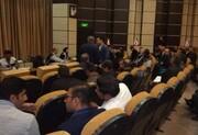 داوطلبکِشون در ستاد انتخابات شیراز