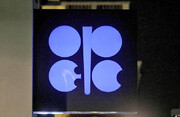 واکنش بازار جهانی به نشست اوپک | بهای نفت کاهش یافت