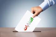 فرماندار سبزوار: هیات اجرایی حق حمایت از نامزدها را ندارد