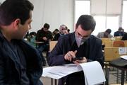 ۱۴ داوطلب انتخابات مجلس از طریق اپلیکیشنهای موبایلی نامنویسی کردند