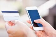توصیه مهم بانک مرکزی به مشتریان بانکها درباره رمز دوم پویا