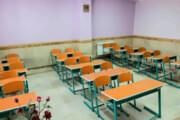 مدارس راز و جرگلان امسال تحت پوشش طرح نماد قرار میگیرند