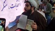 خبرسازی عجیب احمدینژادیها | ثبتنام متهم پرونده آمدنیوز در انتخابات مجلس