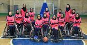 بسکتبال با ویلچر قهرمانی آسیا-اقیانوسیه | تیم آقایان سوم و تیم بانوان پنجم شد