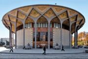 تئاتر شهر میزبان معلولان میشود