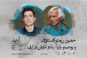 رومئو کاستلوچی و یوجینو باربا به ایران میآیند