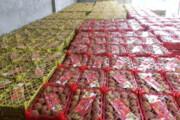 صادرات ۱۷۰ تنی محصولات کشاورزی به کشورهای آسیانه میانه