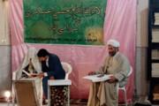 مراسم عقد زوجهای جوان در امامزاده اسیری بم