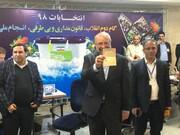 قالیباف نامزد انتخابات مجلس یازدهم شد و بیانیه داد