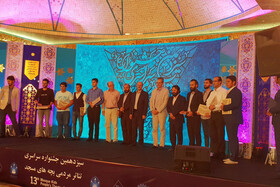فیلم | جشنواره سراسری تئاتر بچههای مسجد