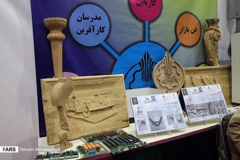 افتتاحیه نمایشگاه دستاوردهای پژوهشی و هستهای در کرج