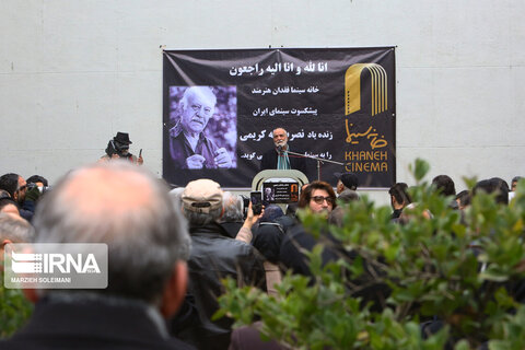 تشییع پیکر نصرتالله کریمی