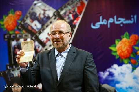 حاشیه و متن آخرین روز ثبت نام انتخابات مجلس یازدهم