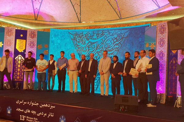 جشنواره سراسری تئاتر بچههای مسجد