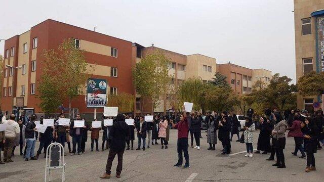 تجمع دانشجویان در روز دانشجو