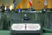ایستادگی برابر تحریم |بودجه ۱۹۸۸ هزار میلیارد تومانی سال ۹۹ در ایستگاه مجلس