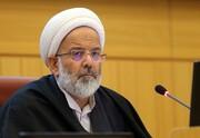 آخرین وضعیت مصوبه تعیین محل تجمعهااز زبان رئیس دیوان عدالت اداری